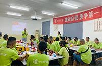 """2020年度员工培训和""""毓秀之夏""""知识竞赛圆满结束—泸州原酒"""
